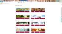 Faron Sutaria estate agents purchased images from the 9 areas their branches operate in to appear in the Area Guides section of their website.